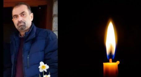 Συλλυπητήρια Δημοτικής Αστυνομίας Δ. Λαρισαίων για την απώλεια του Αντώνη Γκανάτσιου