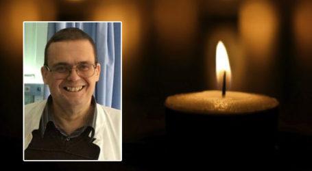 Κατέληξε στο Πανεπιστημιακό Νοσοκομείο Λάρισας σε ηλικία 56 ετών ο Διευθυντής Παθολόγος του ΓΝΚ – Είχε νοσήσει από κορωνοϊό