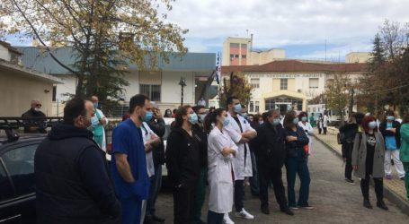 ΕΙΝΚΥΛ: Στάση εργασίας την Πέμπτη και συμβολική παράσταση διαμαρτυρίας στην 5η Υγειονομική Περιφέρεια