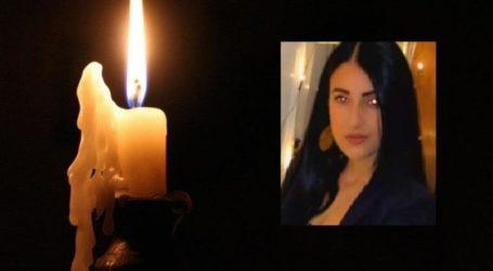 Απέραντη θλίψη: Σήμερα το τελευταίο αντίο στην 19χρονη Αγλαΐα που σκοτώθηκε σε τροχαίο στη Λάρισα