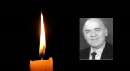 Συλλυπητήρια του Δημοτικού Συμβουλίου του Δήμου Λαρισαίων για τον θάνατο του Επίμαχου Χατζηγεωργίου