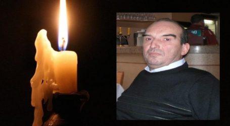 Λάρισα: Κηδεύεται σήμερα ο Παναγιώτης Τίκος