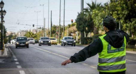 Κυκλοφοριακές ρυθμίσεις στον δρόμο Λάρισας – Αμπελώνα λόγω έργων