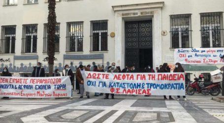 Λαρισαίοι μαθητές και φοιτητές διαμαρτυρήθηκαν στην πλατεία Ταχυδρομείου διεκδικώντας μέτρα για την ασφαλή λειτουργία των σχολείων (φωτο)