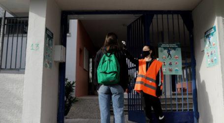 Τα τμήματα των σχολείων στη Λάρισα που έκλεισαν λόγω κορωνοϊού