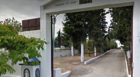 Τρίμηνη φυλάκιση στον Ιερομόναχο που λειτούργησε σε Εκκλησία με πιστούς