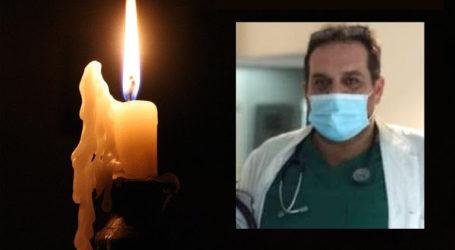 """Από την Τσαριτσάνη ο 46χρονος γιατρός που  """"έφυγε"""" από τη ζωή αφού υπέστη εγκεφαλικό μετά την εργασία του"""