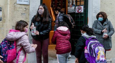 Αλλάζει η ώρα αποχώρησης μαθητών από τα νηπιαγωγεία