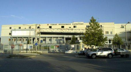 Παραιτήθηκε ο διοικητής του ΓΝ Καρδίτσας εξαιτίας εγγράφου για τον εμβολιασμό
