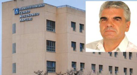 Ολοκληρώνονται σήμερα οι εμβολιασμοί των υγειονομικών στο Πανεπιστημιακό Νοσοκομείο Λάρισας – Ποιοι παίρνουν σειρά στα εμβόλια