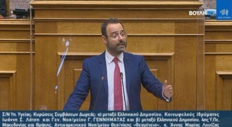 Απάντηση Μαραβέγια σε Μεϊκόπουλο στη Βουλή για τις μονιμοποιήσεις γιατρών στο «Αχιλλοπούλειο»