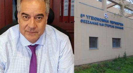 Συλλυπητήρια Σερέτη για την απώλεια των δύο γιατρών του Γενικού Νοσοκομείου Λάρισας