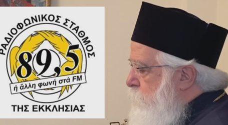 Συνέντευξη του Σεβ. Μητροπολίτου Δημητριάδος κ. Ιγνατίου για τις επετειακές εκδηλώσεις των 200 ετών από την Επανάσταση [βίντεο]
