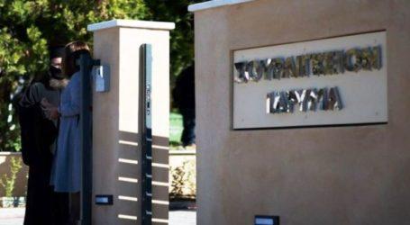 Παρέμβαση εισαγγελέα για τα κρούσματα κορωνοϊού στο «Σουρλίγκειο» Γηροκομείο