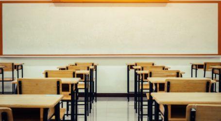 Ο Σύλλογος Γονέων και Κηδεμόνων του 27ου Δημοτικού Σχολείου Λάρισας ζητά πραγματοποίηση τεστ κορωνοϊού σε μαθητές και δασκάλους