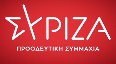 Επίθεση ΣΥΡΙΖΑ στους βουλευτές Μαγνησίας της ΝΔ για οικειοποίηση προσλήψεων