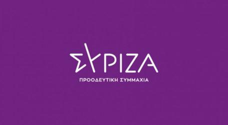 syriza logo 98247 1 455x250 1