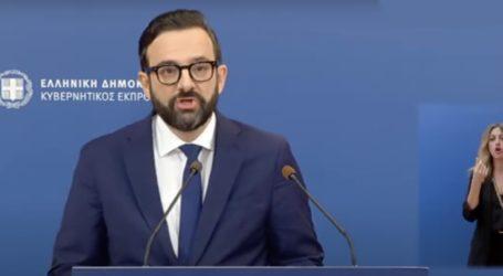 Η Λάρισα ο μοναδικός νομός της Θεσσαλίας χωρίς εκπρόσωπο στη νέα κυβέρνηση!