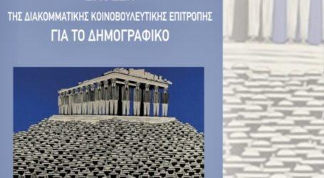 Χαρακόπουλος σε Υφυπουργό Οικογένειας: Ποιος ο προγραμματισμός και το χρονοδιάγραμμα υλοποίησης της δημογραφικής πολιτικής;
