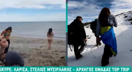 Η φήμη μιας παρέας από τη Λάρισα επεκτάθηκε σε όλη την Ελλάδα – Κάνουν την «τρέλα» τους και επιτελούν και έργο (βίντεο)