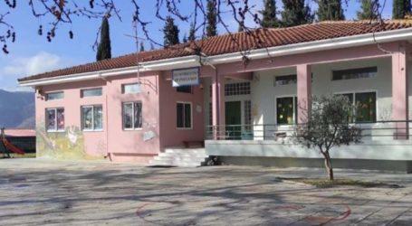Δήμος Τυρνάβου: Έτοιμα τα σχολεία να υποδεχθούν τους μαθητές