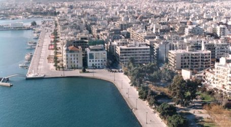 Εξοικονομώ – Αυτονομώ: Άνοιξε η πλατφόρμα για αιτήσεις στη Αν. Μακεδονία και Θράκη – Πότε ανοίγει στη Θεσσαλία
