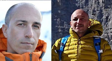 Αυτοί είναι οι δύο γιατροί του Γενικού Νοσοκομείου Λάρισας που έχασαν τη ζωή τους στον Όλυμπο