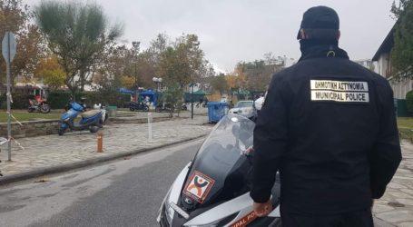 Μαθήματα πρώτων βοηθειών στους δημοτικούς αστυνομικούς