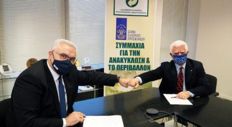 Ελληνική Εταιρεία Αξιοποίησης Ανακύκλωσης & Πρόσκοποι, ενώνουν τις δυνάμεις τους για έναν καλύτερο κόσμο!