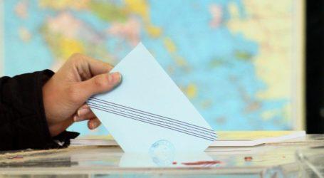 Τον Οκτώβριο του '23 οι δημοτικές και περιφερειακές εκλογές