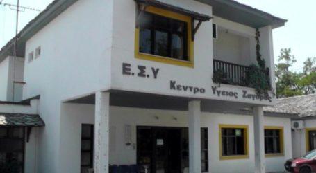 Να μετατραπεί σε εμβολιαστικό κέντρο το Κέντρο Υγείας ζητάει η ΛΑΣ Ζαγοράς Μουρεσίου
