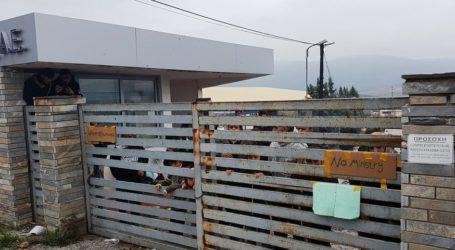 Βόλος: Απόπειρες βιασμού στο κέντρο φιλοξενίας μεταναστών «Μόζα»
