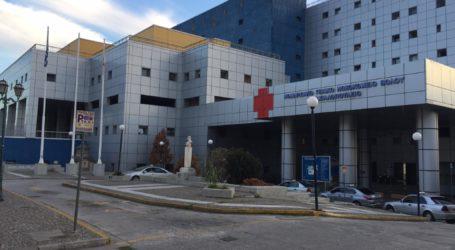 Γέμισε κορωνοϊό η Ορθοπεδική κλινική του Νοσοκομείου Βόλου