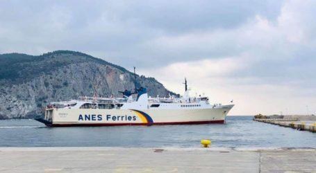 Βόλος: Απέπλευσε κανονικά ο «Πρωτέας» για τα νησιά των Σποράδων
