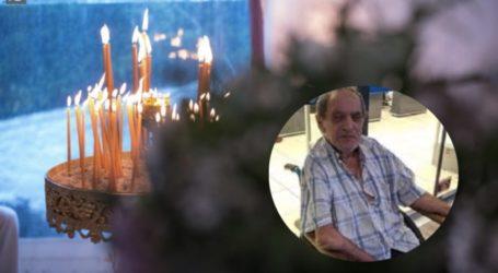 Βόλος: Πέθανε από κορωνοϊό ο Αχιλλέας του «Βασιλόπουλου»