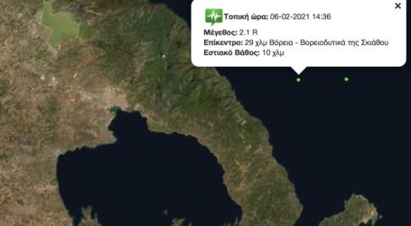 Ασθενής σεισμός στη Μαγνησία