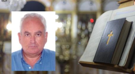Πέθανε ο Βολιώτης τοπογράφος Απόστολος Τσούκας