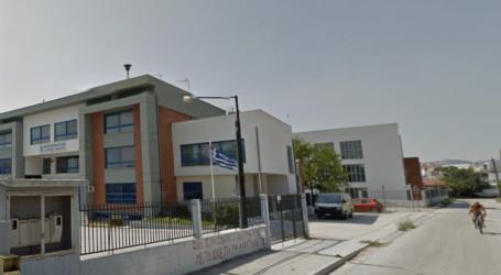Βόλος: Στο Νοσοκομείο 16χρονη αλλεργική μαθήτρια μετά από τσίμπημα