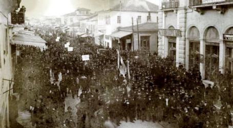 Το ΚΚΕ για τα 100 χρόνια από την εργατική εξέγερση στον Βόλο