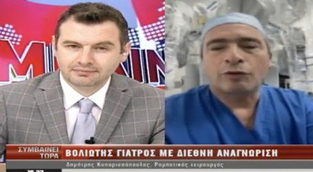 Γιατρός ανακοινώνει live από την τηλεόραση σε Βολιώτισσα οτι νίκησε τον καρκίνο – Δείτε το βίντεο