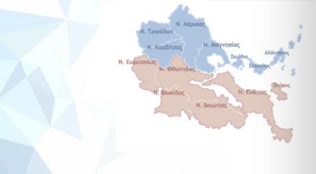 Εμβολιασμός: Συνεχίζει ως ουραγός η Μαγνησία σε Θεσσαλία και Στερεά