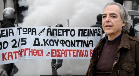 Κουφοντίνας: Δύο Βολιώτες δικηγόροι στη λίστα των 1.000