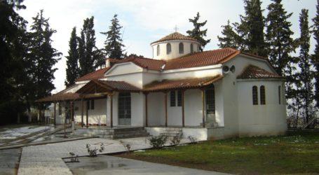 Πανηγύρεις Αγίου Χαραλάμπους και Αγίου Βλασίου στη Μητρόπολη Δημητριάδος