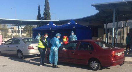 Rapid tests μέσα από το αυτοκίνητο στον Βόλο