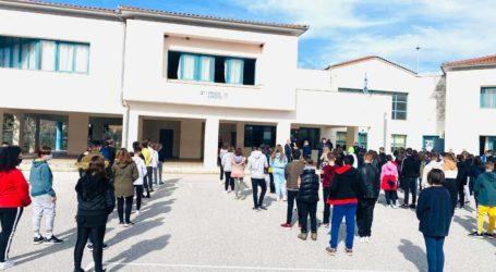 Πρεμιέρα σε Γυμνάσια και Λύκεια του Βόλου – Παρούσα η Υφυπουργός Παιδείας [εικόνες]