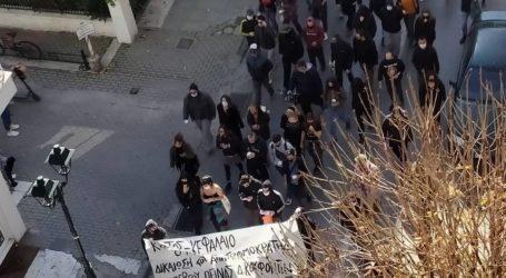 Πορεία στο κέντρο του Βόλου υπέρ του Δημήτρη Κουφοντίνα [εικόνες]