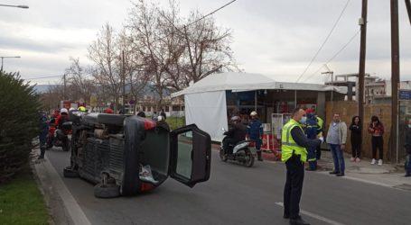 Βόλος: Τροχαίο ατύχημα στη λεωφόρο Αθηνών – Ανετράπη ΙΧ
