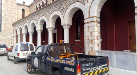 Βόλος: Έμεινε χωρίς ρεύμα εν ώρα λειτουργίας ο Άγιος Κωνσταντίνος – Παρέμβαση με γεννήτρια