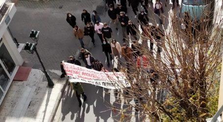 Νέα πορεία στον Βόλο ενάντια στο νομοσχέδιο του Υπουργείου Παιδείας [εικόνες]