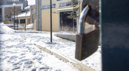 Αναθεώρησε ο Νασίκας: Κλειστά αύριο όλα τα σχολεία στον Δήμο Ρ. Φεραίου